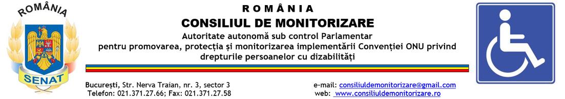 Consiliul de Monitorizare